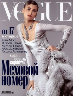 13 covers Vogue Nippon September by Solve Sundsbo. Vogue Hellas February by Craig McDean. Vogue US September by Steven Meisel. Vogue Deutsch October by Mark Abrahams. Vogue Magazine Covers, Vogue Covers, Gemma Ward, Stella Tennant, Catherine Mcneil, Georgia May Jagger, Vogue China, Vogue Us, Princess Caroline