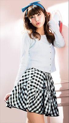 佐藤ありさ (Arisa Sato): non-no Sexy Asian Girls, Japanese Fashion, Female Models, Fashion Models, High Waisted Skirt, Actresses, Skirts, Cute, Beauty