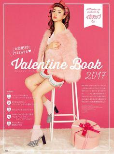 Japanese Fashion, Asian Fashion, Fashion Beauty, Harajuku Fashion, Fashion Outfits, First Date Outfits, Pink Photography, Rococo Fashion, Pink Images