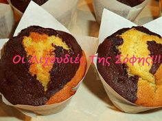 Sweets Recipes, Cake Recipes, Cooking Recipes, Desserts, Muffin Cups, Breakfast Time, Mini Cakes, Creative Food, Chocolate Cake
