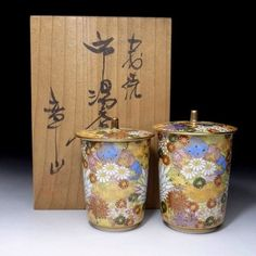 "kutani ""husband & wife"" cups"