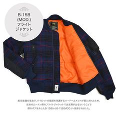 2015.10.5 【楽天市場】【30%OFF】SUNNY SPORTS(サニースポーツ)×ALPHA(アルファ)B15-B ウール フライトジャケット /B15-B(MOD)【セール】:ROCOCO attractive clothing