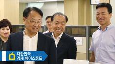 [기획재정부] 지역경제 활성화의 베이스캠프_일자리, 창업 지원현장