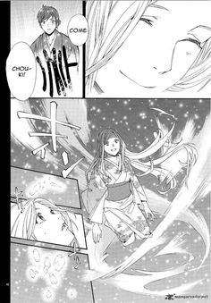 Noragami 69 - Page 40