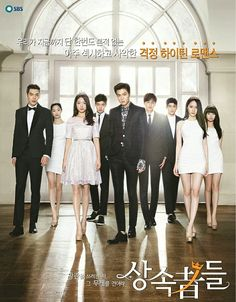 The Heirs Ep 16 Eng Sub : heirs, Drama, Korea, Ideas, Korea,, Drama,, Movies