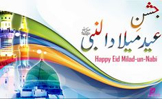 Jashan-e-Eid-Milad-un-Nabi Wishes Message English 12 Rabi ul Awal