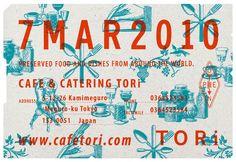 TORi | CAFE