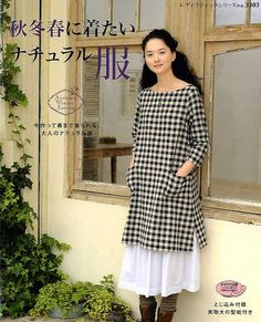 Natural Fall & Winter Clothes 2011 - Japanese Pattern Book