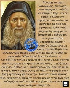 Orthodox Christianity, Christian Faith, Prayers, Believe, Quotes, Quotations, Prayer, Beans, Quote