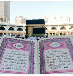 Majelis Tausiyah Cinta 💌 sur Instagram: Yaa Allah Panggilah kami, Undanglah Kami, Izinkan kami Berkunjung ke Rumah Mu.. Aamiin . Follow @MekahMadinahID Follow…