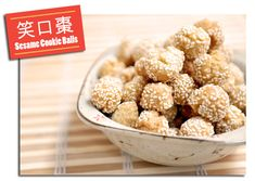 Happy Chinese New Year - snack on these traditional sesame cookie balls and keep your smile on!
