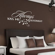 Always Kiss Me Goodnight  Loving Art Wall Decal  Removable Decorative Vinyl Sticker Home Decor(China (Mainland))