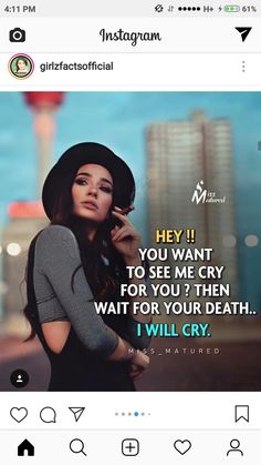 But I don't think that I will cry for you anymore...😏😜😂