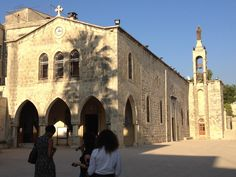 What the outside of a Maronite Church looks like. Maronite Church, Lebanon, Barcelona Cathedral, Catholic, The Outsiders, Building, Travel, Voyage, Roman Catholic