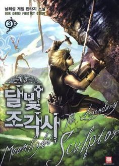The Legendary Moonlight Sculptor - Manga, LN and Manhwa or Webtoons Similar to Solo Leveling Transportation Engineering, Novel Genres, Electrical Circuit Diagram, Mmorpg Games, War Novels, Virtual Reality Games, Necromancer, Character Development, Light Novel