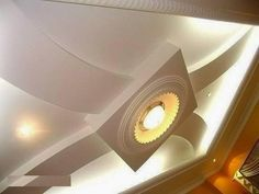 Modern False ceiling- when the focus is on center