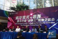 Tsinghua University purchases 51 pct stake in #HP's China-based unit for 2.5 bln USD http://xhne.ws/ffs22