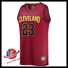 new product 83568 16ffd authentique Maillot Du NBA Basket Homme LeBron James Cleveland Cavaliers  Fanatics Branded Fast Break Replica Maroon en ligne