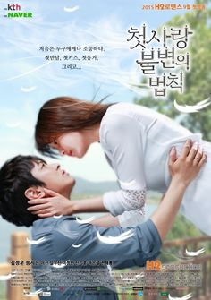 Immutable Law of First Love -The story of Jong Goo, a handsome genius man and Yeo Ri, a woman who is always hurt by seeing her boyfriend together with other girls. ~~ The web drama is based on an original web novel of the same name.