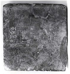 Cuneiform tablet: Sumerian dedicatory(?) inscription from Ekur, the temple of the god Enlil, Kassite, ca. 16th-15th century BCE, black marble, Mesopotamia, probably from Nippur. The Kassites were an ancient Near Eastern people who controlled Babylonia after the fall of the Old Babylonian Empire ca. 1531 BC and until ca. 1155 BC