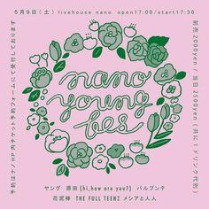 Nano Young Fes - Yamamoto Miku