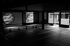 "Genko-an Kyoto Japan. 源光庵 京都  ""悟りの窓""  ""迷いの窓""   源光庵.  ""The Window of Enlightenment"" and ""The Window of Confusion"" Genko-an Temple"