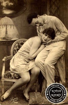 Vintage Romance, Vintage Love, People Photography, Vintage Photography, Love Is An Action, Vintage Couples, Vintage Party, Poses, Black And White Pictures