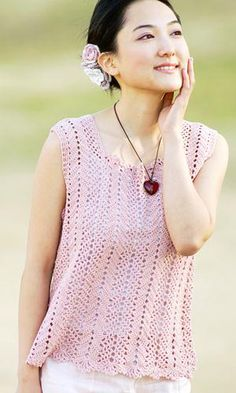 Crochet pink top ♥LCT-MRS♥ with diagram. Click on the I age on the left hand side to see diagram.