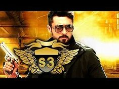 Singam 3 [ S 3 ] TAMIL | 2017 | Watch Free Online [[ Download ]] Movies Action - (More info on: https://1-W-W.COM/movies/singam-3-s-3-tamil-2017-watch-free-online-download-movies-action/)
