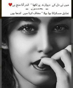 Hassanツ😍😘 Husband Quotes From Wife, Fuuny Memes, Iqbal Poetry, Best Urdu Poetry Images, Glitter Pictures, Punjabi Poetry, Beautiful Poetry, Urdu Poetry Romantic, Urdu Words