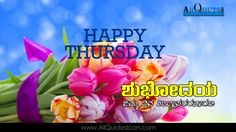 Happy Thursday Images Best Kannada Good Morning Quotes Pictures For Friends  Messages