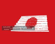 Hey, I found this really awesome Etsy listing at https://www.etsy.com/listing/180035233/japanese-flag-art-print-modern-art-red