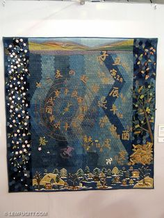 130127 Tokyo International Quilt Fair-72 by Robots-Dreams, via Flickr