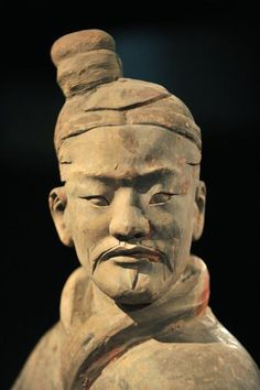 """Terra Cotta Warriors: Guardians of China's First Emperor"""