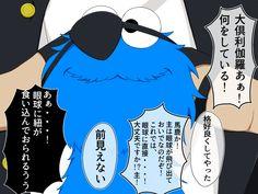 【刀剣乱舞】もしも審神者がクッキーモンスターだったら・其の三【とある審神者】 : とうらぶ速報~刀剣乱舞まとめブログ~