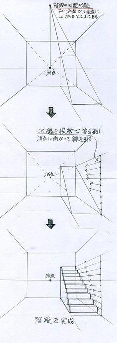 f0989253e6cecdb31fa574aefb6a6481.jpg (236×692)