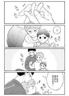 Kageyama X Hinata, Haikyuu Manga, Haikyuu Fanart, Kagehina Cute, Loki Drawing, Iwaizumi Hajime, Anime Family, Haikyuu Ships, All Family