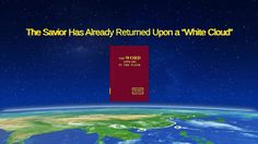 "Almighty God's Word ""The Savior Has Already Returned Upon a 'White Cloud..."