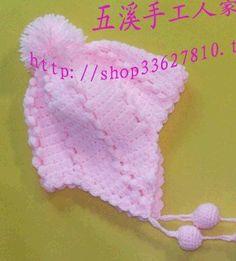 Crochet Stitches Free, Baby Knitting Patterns, Baby Patterns, Crochet Patterns, Crochet Hats, Kids Hats, Crochet For Kids, Baby Hats, Diy And Crafts