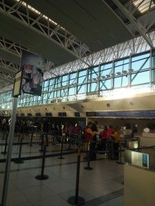 Buenos Aires Ezeiza International Airport (EZE) and Star Alliance Lounge
