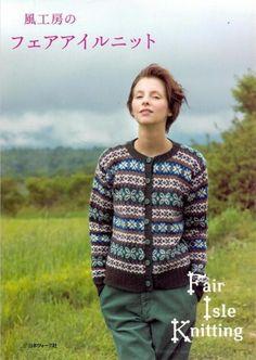 Fair Isle Knitting NV70001+Icelandic_Handknits Fair Isle Knitting NV70001 #1