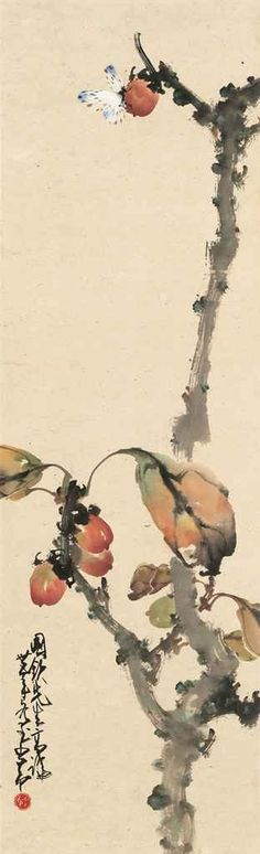 """Butterfly and Fruit "" by Zhao Shao'ang, 1946"