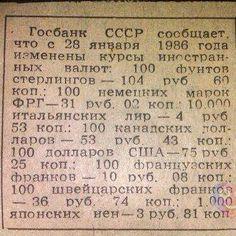 http://xn----7sbbamn9aikoud.xn--p1ai/blog/item/55-pyatiznachnoe-tablo-dlya-bankov.html  #курс #табло #обменник #изготовление #Argo #Argoreklama