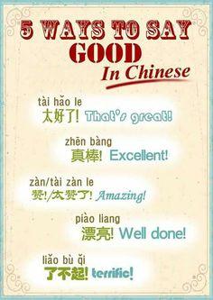 5 ways to say Good in Mandarin
