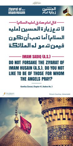 Imam Saadiq (a.s): Do not forsake the Ziyarat of Imam Husain (a.s.). Do you not like to be of those for whom the angels pray?""