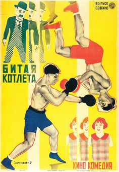 The Daily Stenberg 1926 Poster for Snub Pollard's The Pounded Cutlet by Vladimir and Georgii Stenberg