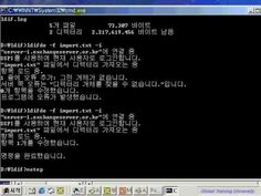 ex0325 LDIFDE를 사용한 사용자 관리