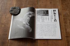 Kenichi KATO, Works