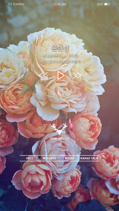 [Homepack Buzz] Check out this awesome homescreen! 장효현 짜집기 꽃 하늘 솜사탕 봄 여름 빈티지 심플