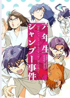 Harry Potter, Anime, Cartoon Movies, Anime Music, Anime Shows